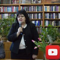 «Современная картина мира: крымский контекст»