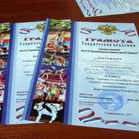 В Таврической академии КФУ прошел блиц-турнир по волейболу