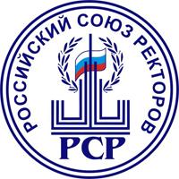 КФУ принят в Консорциум «Научно-исследовательская деятельность вузов Юга России»