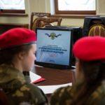 В КФУ прошло рассмотрение проекта о патриотическом законе