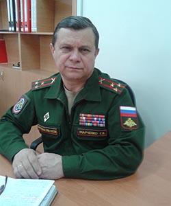 Марченко Сергей Владимирович