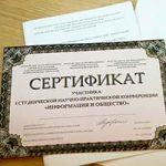 Какой он, русский язык сегодня?