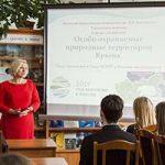 Сотрудники КФУ поделились знаниями в области экологии со школьниками