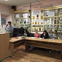 21-е заседание Исторического клуба ГПА