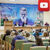 II Международный научный конгресс