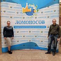 Председатель Студенческого научного общества КФУ избран членом Президиума Российского союза студенческих организаций