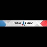 """радио """"Спутник в Крыму"""""""