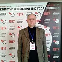 Столетие Революции 1917 года в России