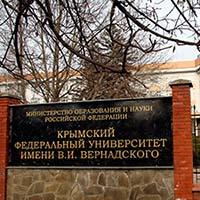 Трудовой коллектив КФУ возмущен нездоровой обстановкой
