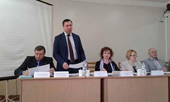выездное заседание профсоюзного комитета