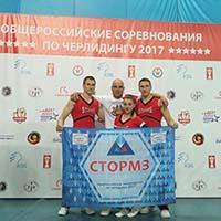 Студенты КФУ — чемпионы России по черлидингу!