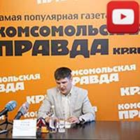 Алексей Гусев: «С этого года крымчане будут поступать в КФУ по всероссийским правилам