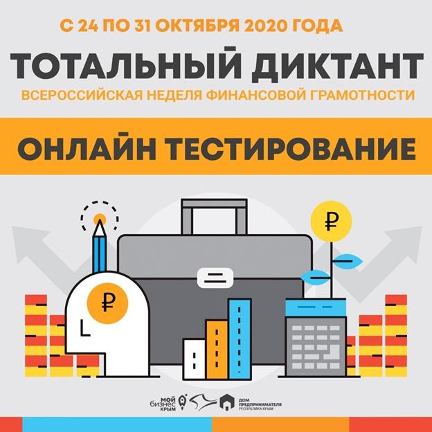 total_finance